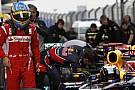 Alonso: Red Bull gibi bir aracınız varsa...