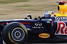 Vettel, Red Bull'un hızına temkinli yaklaşıyor