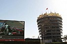 Bahrain GP iptal edildi