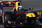 Vettel tahmin yapmaktan kaçındı