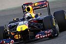 Vettel yeterli tur atamadığı için üzgün