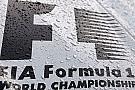 FIA'dan kokpit önüne koruyucu cam önerisi