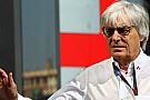 Ecclestone: 'HRT ciddi sıkıntıda'