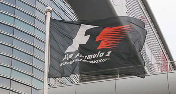 Abu Dhabi, Bulgaristan GP'ye destek vermeyecek
