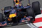 Webber Vettel'in eski şasisini kullanacak