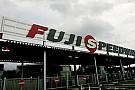 F1 taraftarları Fuji Speedway'i dava etti