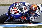Lorenzo, İngiltere GP'de yarışacak