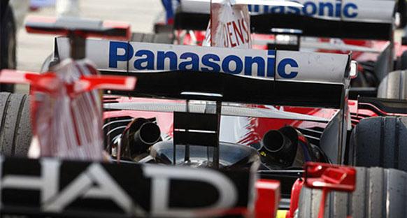 F1'den kısa kısa