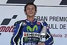 Rossi: 40 yaşında hala kazanma motivasyonum olacak