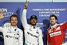 Bahreyn'de pole pozisyonu Lewis Hamilton'da