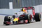 Galería: Así luce el 'Aeroscreen' de Red Bull en pista