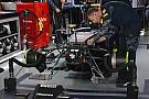 Технический брифинг: переднее антикрыло Red Bull RB12