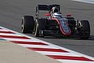 Alonso: 'McLaren, İspanya'da seviye atlamalı'