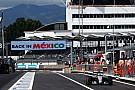 Монца поступилася Мехіко званням найшвидшої траси