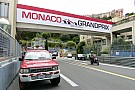 Гран Прі Монако: розклад трансляцій