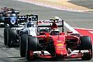 Гран При Бахрейна: первая тренировка