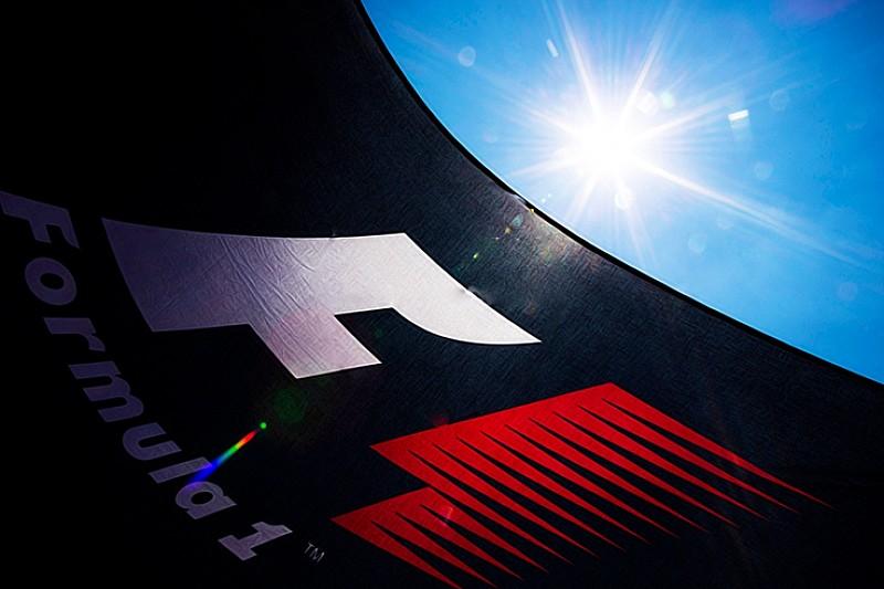 Трансляция Формулы 1 в Украине в 2014 году