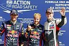 Гран При Италии: квалификация