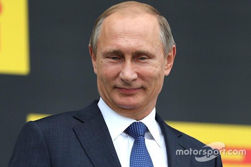 Путин посетит Гран При России