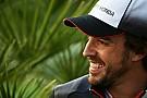 Fernando Alonso se prepara al más puro estilo LeBron James