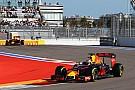 В Red Bull сомневаются в эффективности нового моторного регламента