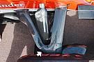 Технический брифинг: передняя подвеска Ferrari SF16-H