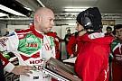 دبليو تي سي سي: هاف سينطلق من مؤخرة الترتيب في سباق نوربورغرينغ الأول