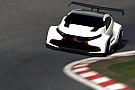 Így hasít a virtuális Mitsubishi Vision GT