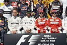 Vettel sajnálja, hogy nem jött össze, de így is boldog