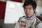 Ма Цинь Хуа дебютирует в WRC