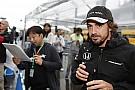 Alonso megérti, hogy a rajongók nehezen fogadják el a jelenlegi helyzetet