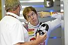 Vettelnek csak a szokásos, Ricciardo élni fog a lehetőséggel: ismét gyorsabb az