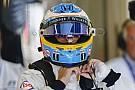Alonso: Idén csak tesztel a McLaren-Honda! A cél az, hogy 2016-ban versenyképesek legyünk!