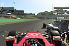 F1 2015: Vettel és a Ferrari a játékban – Brazil Nagydíj (PS4)