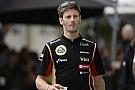 Nyerd meg a Lotus F1 csapatpólójának egyikét a burn felajánlásával! Játssz és nyerj!