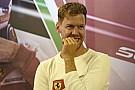 Vettel: Ha 0-24-ben nem ezzel foglalkoznék, akkor a Forma-1 nekem is túl bonyolult lenne