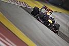 Vettel rajtelsőségét érő köre Szingapúrból