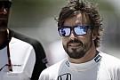 Alonso szerint hihetetlenül motivált a McLaren-Honda, de Barcelonában sem fognak nyerni