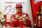 A Ferrari szerint Alonso nemcsak Raikkönennél jobb, hanem mindenkinél