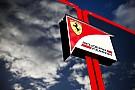 A Brit Nagydíjra érkezik a Ferrari könnyített kasztnija