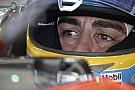 Alonso nyugodt a kiesését követően: A McLaren-Honda egyre erősebb és erősebb