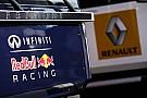 Red Bull: Új aerodinamikai vezető a csapatnál