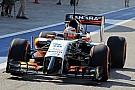 Hülkenberg-Alonso-Hamilton trió Bahreinben az első nap végén! Tovább szenved a Red Bull