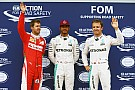 Hamilton claimt pole-position in Canada, Verstappen vijfde