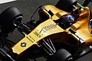 Renault прекратила модернизацию машины 2016 года
