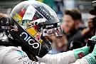 شبكة انطلاق سباق جائزة ألمانيا الكبرى في صور