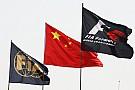 إلغاء رالي الصين ضمن بطولة العالم للراليات