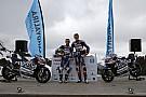 فريق أفينتيا يحافظ على تشكيلة درّاجيه لموسم 2017