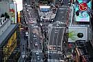 Этап в Нью-Йорке может быть перенесен из-за совпадения дат в календаре