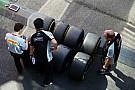 Команды могут наложить вето на использование усиленных шин